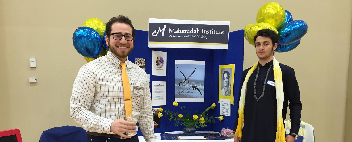 INTRODUCING MAHMUDAH INSTITUTE TO THE SOUTH